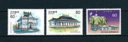 Japón  Nº Yvert  1458/9-1460  En Nuevo - 1926-89 Emperador Hirohito (Era Showa)