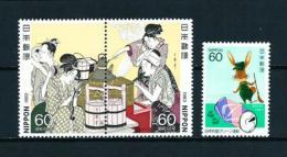 Japón  Nº Yvert  1448/9-1450  En Nuevo - 1926-89 Emperador Hirohito (Era Showa)