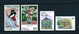 Japón  Nº Yvert  1441/2-1443/4  En Nuevo - 1926-89 Emperador Hirohito (Era Showa)
