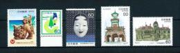Japón  Nº Yvert  1411/13-1414/15  En Nuevo - 1926-89 Emperador Hirohito (Era Showa)