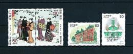 Japón  Nº Yvert  1403/4-1409/10  En Nuevo - 1926-89 Emperador Hirohito (Era Showa)