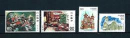 Japón  Nº Yvert  1399/400-1401/2  En Nuevo - 1926-89 Emperador Hirohito (Era Showa)