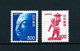 Japón  Nº Yvert  1124/5  En Nuevo - 1926-89 Empereur Hirohito (Ere Showa)