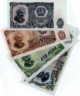 LOTTO 4 BANCONOTE BULGARIA-25,50,100,200 LEVA 1951-UNC - Bulgaria