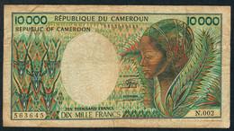 CAMEROUN P20  10.000 FRANCS  1981 Signature 12  F-VF  NO P.h. ! - Camerun