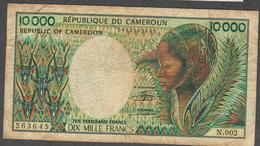 CAMEROUN P20  10.000 FRANCS  1981 Signature 12  F-VF  NO P.h. ! - Cameroon