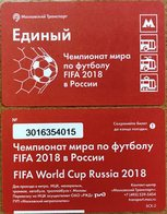 Russia 2018 1 Ticket Moscow Metro Bus Trolleybus Tramway FIFA World Cup Russia 2018 Football - Subway