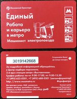 Russia 2018 1 Ticket Moscow Metro Bus Trolleybus Tramway Work And Career In The Subway. The Driver Of The Train - Subway