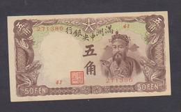 MANCHURIA (MANCHUKUO) 50 Fen 1935 MANCHOURIE - China