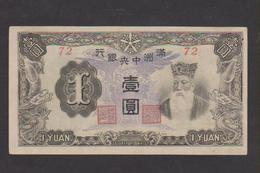 MANCHURIA (MANCHUKUO) 1 Yuan 1944 MANCHOURIE - China