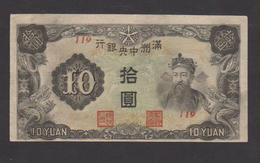 MANCHURIA (MANCHUKUO) 10 Yuan 1944 MANCHOURIE - China