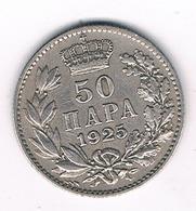 50 PARA 1925 SERVIE /2843G/ - Serbia