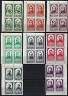 """FR YT 795 à 802 Bloc De 4 """" Centenaire De La Révolution De 1848 """" 1948 Neuf** - France"""