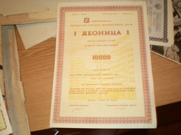 Investbanka 1 Deonica 10000 1991 - Yugoslavia