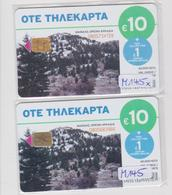 GREECE 2DIFFEREND CHIP - Greece