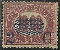 ITALIA REGNO ITALY KINGDOM 1878 SERVIZI SOPRASTAMPATO 2c SU LIRE 10 MNH BEN CENTRATO FIRMATO SIGNED - 1861-78 Vittorio Emanuele II