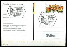 """Germany 2006 Ganzsache/Pluskarte Deutsche Post AG Mi.PEK 12 Typ??""""Postfach-Mitteilungskarte,Presse """"1 GS Used - Post"""