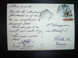 CP Pour La FRANCE TP 8 P OBL. HEXAGONALE 13 JUN 78 CORREO AEREO NITORIA - 1931-Aujourd'hui: II. République - ....Juan Carlos I