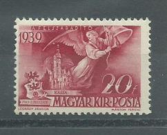 180028660  HUNGRIA.  YVERT   Nº  549  */MH - Hungría