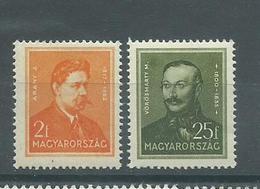 180028664  HUNGRIA.  YVERT   Nº  450/5A  **/MNH - Hungría