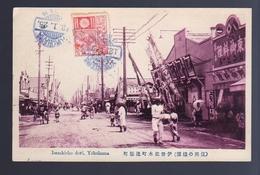 伊勢佐木町通賑町 横浜 = Yokohama Ikesaki-machi Konomi Cho (6-51) - Covers & Documents