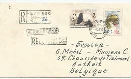 1965 LETTRE OBLITERE CCCP - Brieven En Documenten