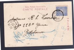 横浜 Yokohama On 1½ Sen 1905 (6-54) - Covers & Documents