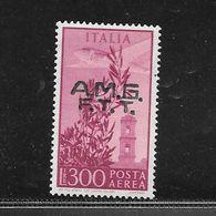 "Italia Trieste Zona A 1948 Posta Aerea Serie ""Campidoglio"" 300 Lire Nuovo/mnh** - 7. Trieste"
