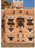 Yémen - Ancien Palais De L ' Imam / Government Building (imam Palace Previously) - Yemen