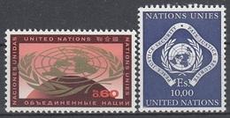UNITED NATIONS Geneva 9-10,unused - Geneva - United Nations Office