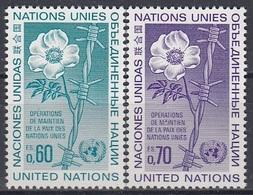 UNITED NATIONS Geneva 54-55,unused - Geneva - United Nations Office