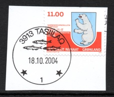 GREENLAND 2004 25th Anniversary Of Home Rule: Single Stamp USED ON PIECE - Greenland