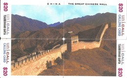 CHINA THE GREAT CHINESE WALL PUZZLE OF 4 PHONE CARDS - Landscapes