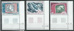 Cameroun Poste Aérienne YT N°110/112 Télécommunications Par Satllite (AVEC COIN DATE) Neuf ** - Camerun (1960-...)