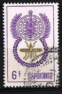 Cambodge 1962 - Malaria Eradication Emblem, Anopheles Mosquito 6f - Y&T 121 Oblitéré - Cambodja