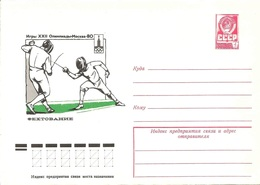 Postal Stationery - Mint- Olympic Games 1980 Y - Fencing - Summer 1980: Moscow