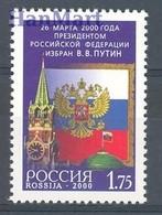 Russia 2000 Mi 816 MNH ( ZE4 RSS816 ) - Briefmarken