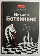 Chess. 2018. Mikhail Botvinnik: Secrets Of Mastery. Bezgodov, A. Russian Book. - Slav Languages