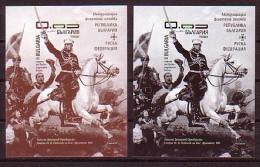 BULGARIA \ BULGARIE - 2013 - Int. Phil.Exposition - Bulgaria - Russia - 2 Bl Souvenirs - Blocs-feuillets