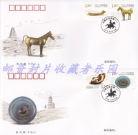 CHINA 2018-11 絲綢之路文物 FDC Cultural Relics Along Silk Road I Stamp - 1949 - ... Volksrepubliek