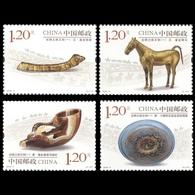 CHINA 2018-11  Cultural Relics Along Silk Road I Stamp - 1949 - ... Volksrepubliek