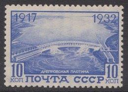 Russia USSR 1932, Michel 416, **, MNH OG - 1923-1991 URSS