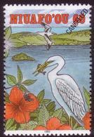 Tonga Niuafo'ou 1993 Proof - Bird - Heron Eating Fish - Details In Description - Tonga (1970-...)