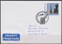 Österreich 2005 Nr.U 119 Gelaufen Stephansdom Wien SoSt.50 Jahre Bundesheer ( D 6079 ) Günstige Versandkosten - Entiers Postaux