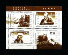 Kirguistán  Nº Yvert  377/80  En Nuevo - Kyrgyzstan