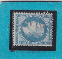 N° 29 B   GC  3646   SAINT-GERVAIS-SUR-ARVE    / HAUTE  SAVOIE  - REF 12219  IND 7 - 1863-1870 Napoléon III Lauré