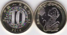 China - 10 Yuan 2016 Comm. UNC Monkey Ukr-OP - Chine