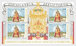Luxembourg 2016 Miniature Sheet - 350 Years Since The Virgin Mary Was Elected Patroness Of The City Of Luxembourg - Lussemburgo