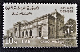 100 ANS DU MUSEE DU CAIRE 1960 - NEUF ** - YT 469 - MI 595 - Egypt