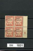 BM1831, Syrien - Porto, Xx,x, Marke R. Oben, 35, Mittelsteg, Plattennummer - Syria